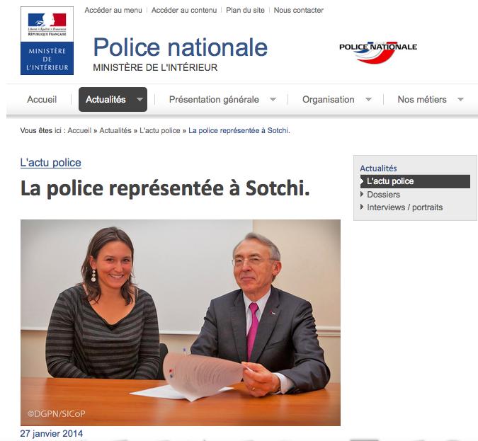 police nationale internet